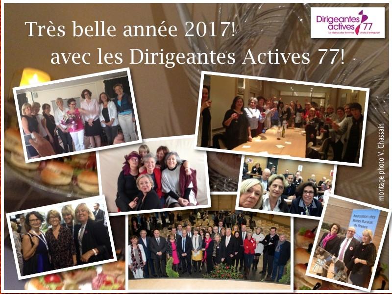 carte-de-voeux-2017